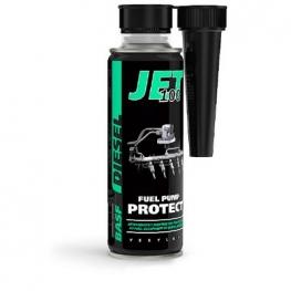 Fuel Pump Protect Diesel - защита топливной аппаратуры (дизель)