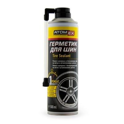 Герметик для шин ATOMEX - средство для временного ремонта