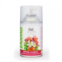 Ароматизирующее и дезодорирующее средство