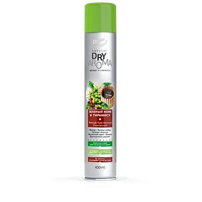 Освежитель воздуха, парфюмированный «Зеленый кофе и тирамису»