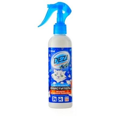 Очищувач повітря від запахів домашніх тварин
