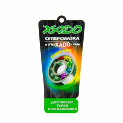 Суперсмазка XADO, смазка для подшипников 7 мл (XA 30005)