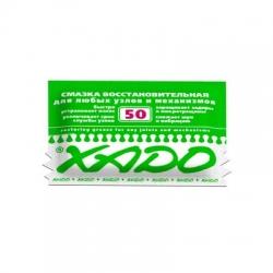 Универсальная смазка восстановительная XADO  12 мл (XA 30102)