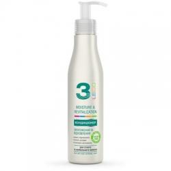 Кондиционер для волос LECO «Увлажнение и восстановление» 250 мл (XL 60015)