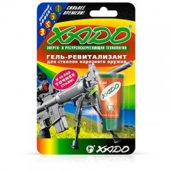 Ревитализант для стволов нарезного оружия 9 мл (XA 10107)