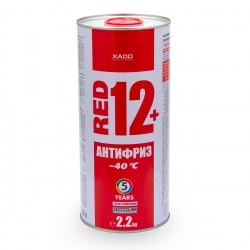 Антифриз для двигателя Antifreeze Red 12+ -40⁰С 2.2 кг (XA 50207_)