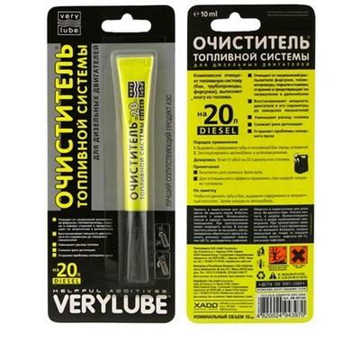 Verylube Очисник паливної системи (дизель)