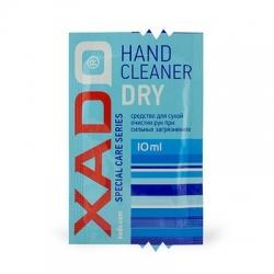 Гель для сухой чистки рук (XADO Hand Cleaner Dry) 10 мл (ХА 70008)
