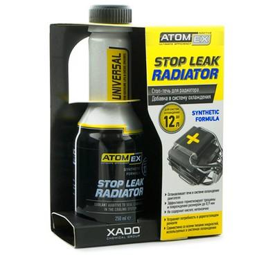 AtomEX_stop-leak-radiator.jpg